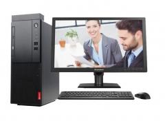 联想(Lenovo)启天M410-D002 /i5-6500/B250/4GB/1TB/集显/DVDRW/三年保/19.5英寸显/DOS  PC.1075