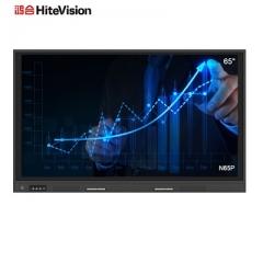 鸿合(HiteVision)ICB-N65P 教学办公会议交互触控一体机 65英寸(含安装,含同屏器和智能笔) IT.175