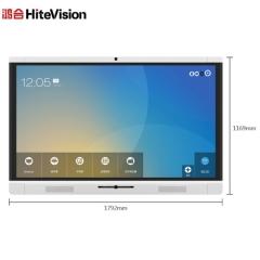 鸿合(HiteVision)ICB-X8办公视频会议教学交互触控一体机 75英寸双摄像头(含OPS电脑i5/8G/256G 移动支架 含安装 一年整机保修)  IT.177