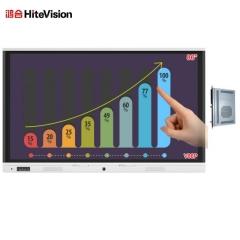 鸿合(HiteVision)ICB-V86P 办公视频会议教学交互触控一体机 86英寸(含OPS电脑i5/8G/256G 含安装 一年整机保修)  IT.178
