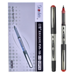 白雪PVR-155 0.5mm 直液式走珠笔签字笔 红色 BG.025