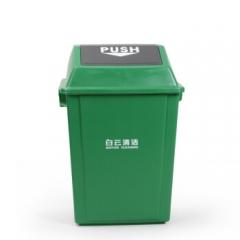 白云清洁垃圾桶翻盖果皮箱带盖 40L绿色 QJ.104