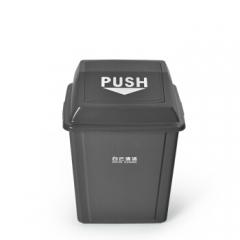 白云清洁垃圾桶翻盖果皮箱带盖 25L深灰色   QJ.105