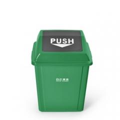 白云清洁垃圾桶翻盖果皮箱带盖 25L绿色QJ.106