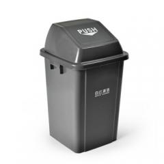 白云清洁垃圾桶翻盖果皮箱带盖60L深灰色     QJ.107