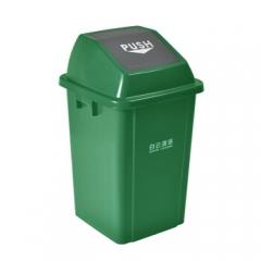 白云清洁垃圾桶翻盖果皮箱带盖 60L绿色  QJ.108