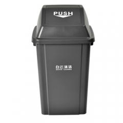 白云清洁垃圾桶翻盖果皮箱带盖 100L深灰色QJ.109