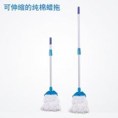 白云清洁(BAIYUN) AF01068   300克白云棉胶棉拖把吸水打蜡拖布挤水塑料夹头对折地拖    QJ.110