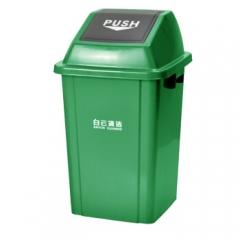 白云清洁垃圾桶翻盖果皮箱带盖 100L绿色    QJ.111