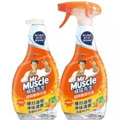 威猛先生 清新柑橘双包装455g+455g强效去油渍污垢 厨房油烟机清洁剂    QJ.113