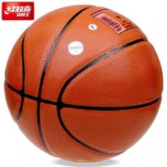 红双喜篮球 正品行货 FB030 丁基内胆 PU 手感好 室内外通用     TY.1124