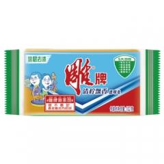 雕牌 102g 单块包装 透明皂阳光清柠     QJ.126
