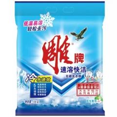 雕牌 衣物清洁 508g/袋装速溶快洁无磷洗衣粉    QJ.128