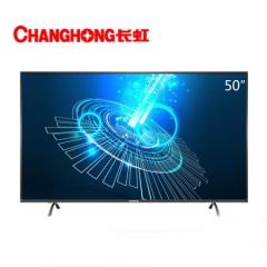 长虹 50U1A 黑色 50英寸电视 智能平板液晶电视机 DQ.050