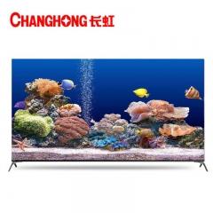 长虹(Changhong)55Q3R 黑色 55寸液晶4K电视机 DQ.053