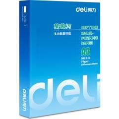 得力(DeLi)莱茵河复印纸7404 A3 70G 4包/箱 500页/包    BG.174