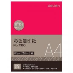 得力(DeLi) 彩色复印纸红色 7393 A4 80G 5包/箱 100页/包    BG.175