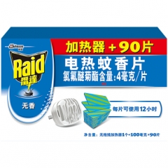 雷达 电热蚊香片 无香型 加热器+90片 驱蚊 电蚊香 蚊香片    QJ.141
