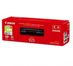 佳能(CANON) CRG925黑色原装硒鼓 HC.006