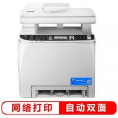 联想(Lenovo) CF2090DWA 双面 A4彩色激光多功能一体机四合一 官方标配 DY.090