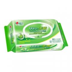 心相印 湿巾纸手口湿纸巾消毒80抽大包带盖盒子装80片装XCA080     2包装   QJ.147