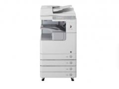 佳能(CANON)iR2530i A3黑白激光数码复合机  FY.058