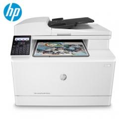 惠普(HP) M181fw彩色激光打印机一体机 打印复印扫描传真( M177fw升级版) DY.093