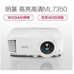 明基(BenQ)ML7350 3D教学数码投影仪(单位:台) IT.192