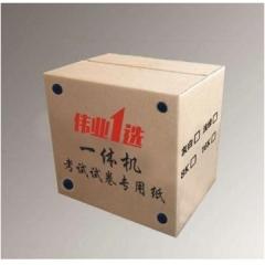 速印纸试卷纸考试纸8K-65g-白色2000张/包-2包/令      JX.045
