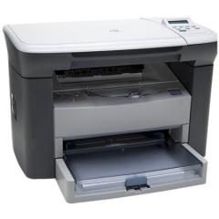 惠普(HP) LaserJet M1005黑白激光多功能一体机A4 (三合一) DY.100
