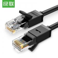 绿联(UGREEN)六类CAT6类网线 千兆网络连接线 电脑宽带非屏蔽八芯双绞线 家用跳线成品网线 10米 黑   WL.130