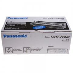 松下(Panasonic)KX-FAD95CN 黑色硒鼓(适用MB228 238 258 778 788CN一体机) HC.604