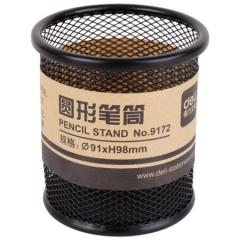 得力(deli)金属网纹圆形笔筒 简约创意桌面收纳 黑色9172      XH.105