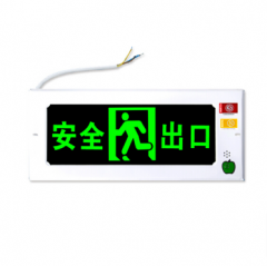 安迅 暗装嵌入式安全出口指示灯安全出口指示牌安全出口灯(嵌入式安全出口) JC.729