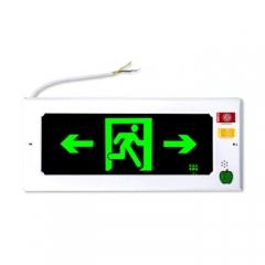 安迅 暗装嵌入式安全出口指示灯安全出口指示牌安全出口灯(嵌入式双向安全出口) JC.730