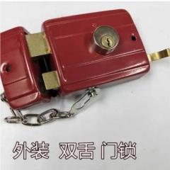 固力 外装双舌门锁 559 高保险门锁 30个/箱 JC.735