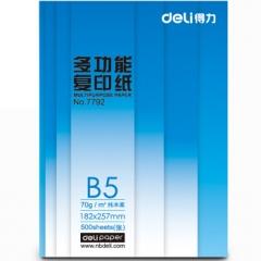 得力(DeLi) 莱茵河复印纸 7792  B5  70G   8包/箱     500页/包      BG.180