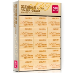 得力(deli)7534 学生美术4B橡皮擦 30个盒装 32*22*13mm/块    BG.185