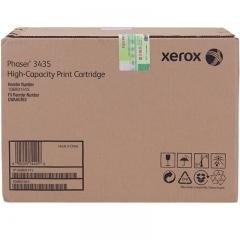 富士施乐(Fuji Xerox)3435黑色硒鼓(富士施乐106R01415) HC.607