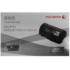 富士施乐(Fuji Xerox)P355d/P355db//P368d高容量墨粉筒  CT201940  HC.608