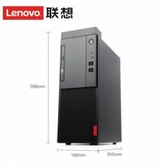 联想(Lenovo)启天M420-D283 /i7-8700/B360/8GB/128G+1TB/2GB独显/DVDRW/单主机/保修3年/DOS PC.1423