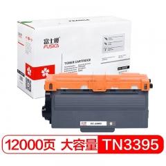 富士樱 TN-3395大容量墨粉盒(适用兄弟:HL-5440D 5445D 5450DN 6180DW MFC-8510DN 8515DN 8520DN) HC.611