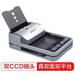 中晶(MICROTEK) FileScan 3222 中晶双平台双面高速扫描仪A4平板馈纸式扫描仪  IT.206