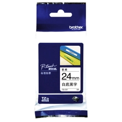 兄弟 TZE-251 标签打印色带 8m*24mm 白底黑字  HC.613