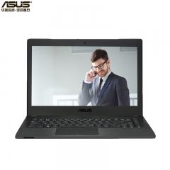 华硕(Asus)P2440UQ720045S2 笔记本电脑 /i5-7200U/集成/4GB/500GB/2GB独显/14英寸/DVD刻录机/三年保/DOS PC.1245