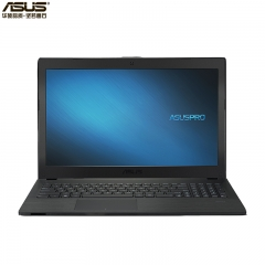 华硕(Asus)P2540UV750045S2 笔记本电脑 /i7-7500U/集成/4GB/1TB/2GB独显/15.6英寸/DVD刻录机/三年保/DOS PC.1252