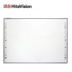 鸿合 HV-I792 红外教学电子白板交互式互动多媒体培训教学触摸白板 不含安装   IT.218