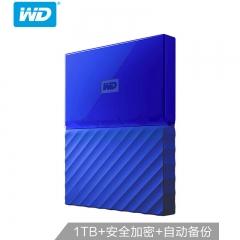 西部数据(WD)New My Passport 1TB 2.5英寸 贵族蓝 移动硬盘 WDBYNN0010BBL-CESN  PJ.134