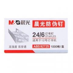 晨光(M&G) 晨光 订书钉 10号/12号高强度易穿透订书钉 24/6 ABS92725   10盒/条     BG.205