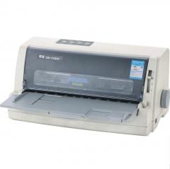 得实(Dascom) DS-1100II+针式票据打印机 DY.143